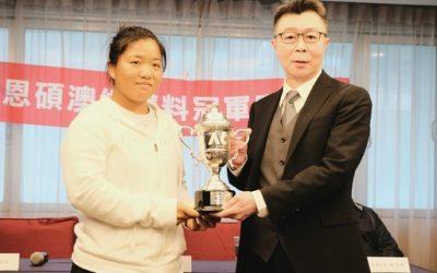 王文堯頒獎、澳網青少年雙料冠軍 「台塑未來之星」梁恩碩返台分享喜悅