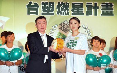 王文堯培育體壇明日之星|王文堯為台灣培育人才付出不遺餘力