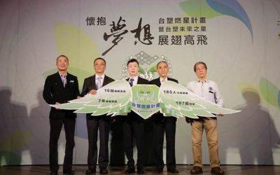 台塑燃星計畫王文堯、7年資金破億 助世大運增生力軍