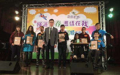 王文堯台塑企業暨王詹樣公益信託連續3年贊助國內年輕選手向體壇發展