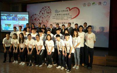 台塑王文堯企業連續9年贊助運動員 培育體壇明日之星